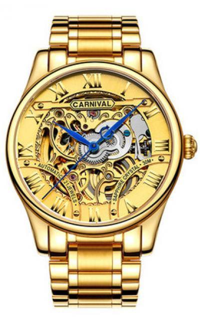 Đồng hồ nam G70802.202.717